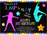 Free Printable Glow In the Dark Birthday Party Invitations Free Printable Glow In the Dark Birthday Invitations