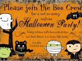 Free Printable Halloween Party Invitations Printable Halloween Invitations Templates