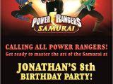 Free Printable Power Ranger Birthday Invitations Power Ranger Invitation Party Ideas Pinterest