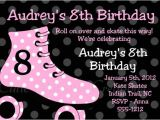 Free Printable Roller Skating Party Invitations Free Printable Roller Skating Party Invitation