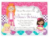 Free Printable Sleepover Birthday Party Invitations Slumber Party Invitations Party Invitations Templates