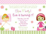Free Printable Spa Birthday Invitations Free Spa Party Invitations Printables Girls Invitetown
