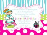 Free Printable Spa Party Invitations Free Printable Spa Birthday Party Invitation