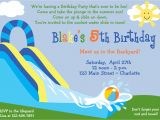 Free Printable Water Slide Party Invitations Water Slide Birthday Invitations Printable