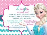 Free Samples Of Party Invitations Birthday Invitations Birthday Invite Samples Invite