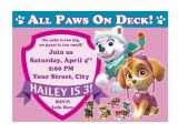 Free Skye Paw Patrol Birthday Invitations Free Printable Paw Patrol Birthday Invitation Ideas