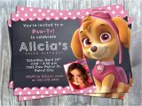 Free Skye Paw Patrol Birthday Invitations Paw Patrol Skye Birthday Party Printable Invitation