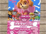 Free Skye Paw Patrol Birthday Invitations Skye Birthday Invitation Paw Patrol Invitation by