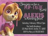 Free Skye Paw Patrol Birthday Invitations Skye Paw Patrol Birthday Party Invitation and 50