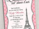 French Birthday Party Invitations French themed Eiffel tower Paris Party Invitation Card