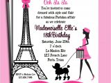 French Birthday Party Invitations Paris Invitation Printable or Printed with Free Shipping