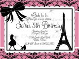 French Party Invitation Templates Paris Birthday Invitation Templates Paris Party