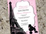 French themed Baby Shower Invitations Paris themed Baby Shower Invitation Pink and Black French