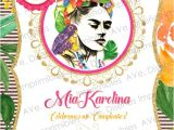 Frida Kahlo Party Invitations Frida Kahlo Invitations Frida Kahlo Birthday Invitations