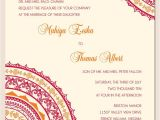Funny Indian Wedding Invitations Maybe some Indian Flare On the Rehearsal Dinner Invites
