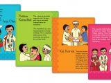 Funny Indian Wedding Invitations Pathrika Cards Mekala Murali Creative Wedding