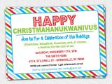 Funny Party Invitation Wording Funny Christmas Party Invitation Wording