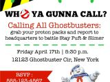 Ghostbusters Birthday Party Invitations Ghostbusters Birthday Party Elevate Everyday