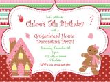 Gingerbread House Birthday Party Invitations Items Similar to Gingerbread House Christmas Party