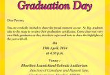Graduation Day Invitation Card Graduation Invite Cards Graduation Ceremony Invitation