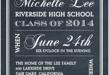Graduation Party Invitations Free Online Graduation Party Invitations Graduation Party