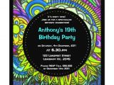 Graffiti Birthday Invitations Graffiti Sunburst Birthday Invitation