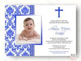 Greek Baptism Invitations Greek Baptism Invitation Printable Greek Christening