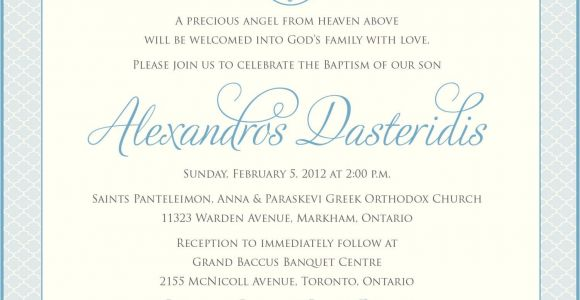 Greek Baptism Invitations Wording Baptism Invite Baptism Invite Wording Baptism