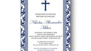 Greek orthodox Baptism Invitation Wording Greek orthodox Baptism Invitation Greek Baptism