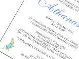 Greek orthodox Baptism Invitations Christening A Baby Boy