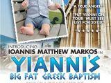 Greek orthodox Baptism Invitations Movie Poster Styled Baptism Announcement Greek Baptism