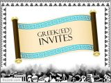 Greek Party Invitations soul Grippingly Beautiful Greek Party Decorations You Need