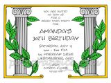 Greek Party Invitations toga Party Invitations Cimvitation