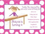Gym Birthday Party Invitations 7 Best Images Of Gymnastic Birthday Invitations Printable