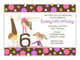 Gym Birthday Party Invitations Gymnastics Girl Birthday Party Invitation with Picture or
