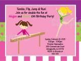 Gymnastics Party Invitations Free Printable 7 Best Images Of Gymnastic Birthday Invitations Printable