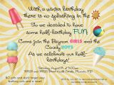 Half Birthday Party Invitations Summer Fun Birthday Party Made by A Princess