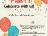 Hallmark Party Invitations Templates 40th Birthday Ideas Hallmark Birthday Invitation Templates