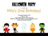 Halloween Birthday Party Custom Invitations Halloween Birthday Party Invitations Birthday Party