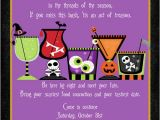 Halloween Cocktail Party Invitation Creepy Cocktails Halloween Party Invitations