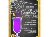 Halloween Cocktail Party Invitation Halloween Cocktail Costume Party Invitations