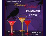 "Halloween Cocktail Party Invitation Halloween Cocktail Party Invitation 5 25"" Square"