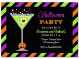 Halloween Cocktail Party Invitation Halloween Cocktail Party Invitation Printable or Printed