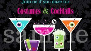 Halloween Cocktail Party Invitation Halloween Cocktail Party Invitation You Print
