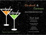 Halloween Cocktail Party Invitation Halloween Party Food Ideas Cocktails Diy Decorations