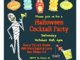 Halloween Cocktail Party Invitation Mummy Halloween Cocktail Party Invitations