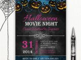 Halloween Movie Party Invitations Printable Halloween Invitation Halloween Movie Night by