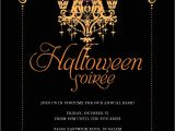 Halloween Party Invite Template Halloween Party Invitations Templates