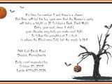 Halloween Party Invite Wording for Adults Adult Halloween Party Invitation Wording Festival