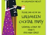 Halloween Party Invite Wording for Adults Halloween Costume Party Invitation Wording Festival